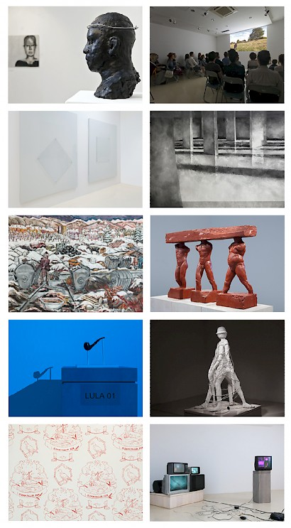 Tuesdays at the Museum - Fast Forward, 2014